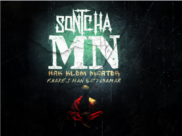 MC SONTCHA