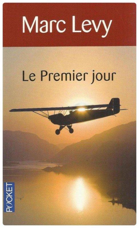 """Saga """"Le Premier Jour"""""""
