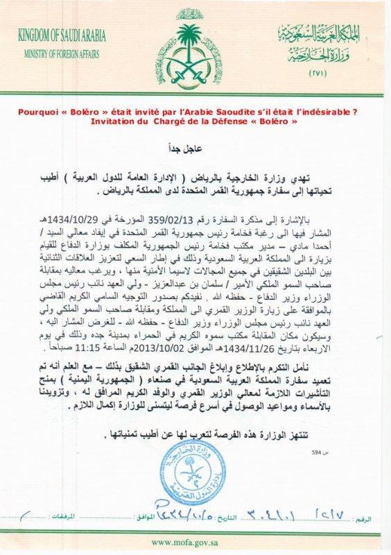 Un démenti aux détracteurs : invitation du chargé de la défense « Boléro » en Arabie Saoudite