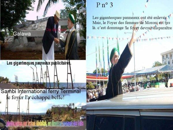 Comores : L'état d'agitation chronique aiguë d'Ahmed Sambi s'appelle ...