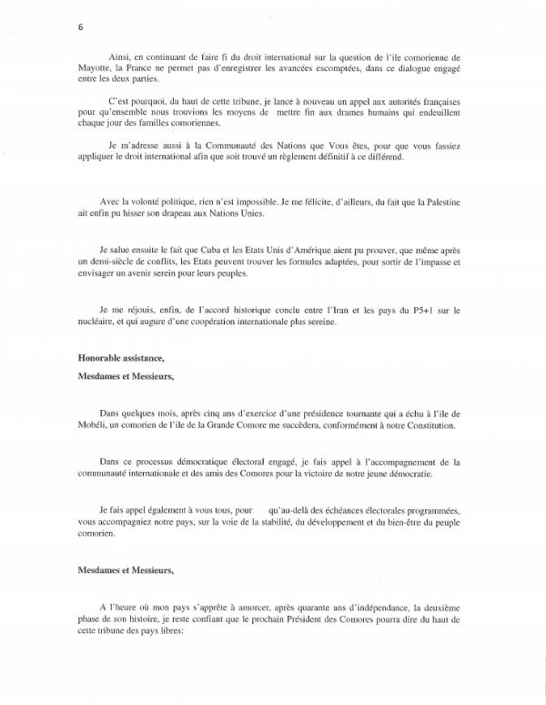 NewYork, le 30 septembre 2015 : Allocution de Son Excellence Dr IKILILOU DHOININE à la la 70e AG de l'ONU