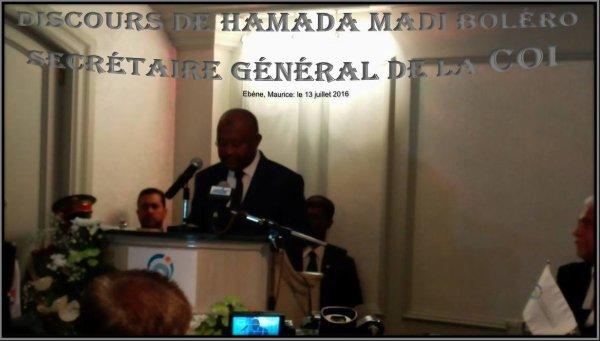Discours d'investiture de Hamada Madi Boléro nouveau Secrétaire général de la COI