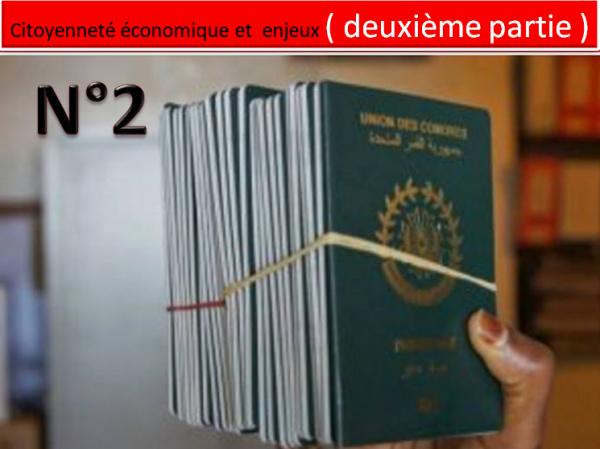 Citoyenneté économique et enjeux (deuxième partie) : une grosse somme en acompte avant l'adoption de la loi du 27 novembre 2008