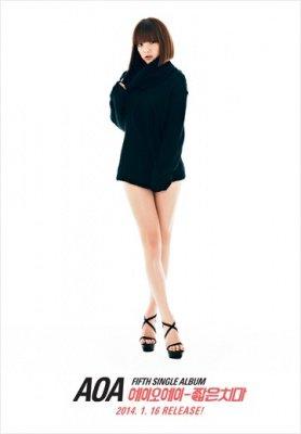 Ji Min ( AOA )