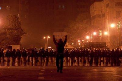 byebye mubarak