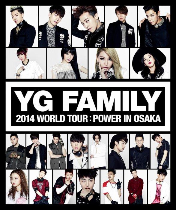 We love YG ...
