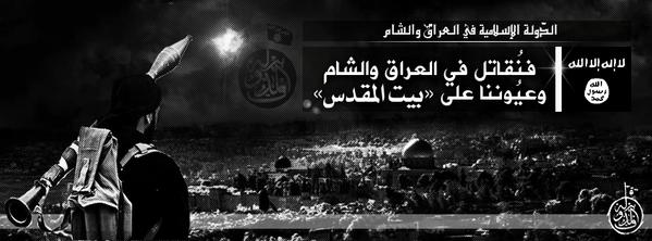 نحن في الشام وعيوننا  علي القدس