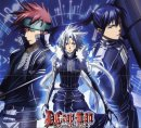 Photo de Xxx-Dgray-man-xxX