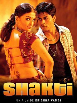 Shakti film indou for Film indou saloni