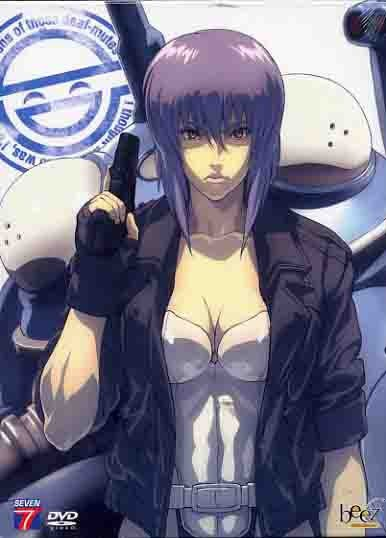 GITS Stand Alone Complex OST2 / Rise (2005)