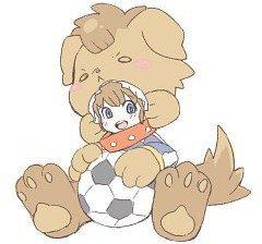 ♠ Présentation Tachi ♠