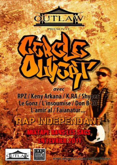"""Mixtape """"Cercle Ouvert"""" / """"je veux """" Donced/ Don'delta/ Outlaw (extrait de la mixtape """"CERCLE OUVERT"""") (2011)"""