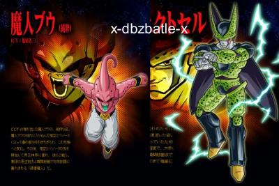 6eme duel