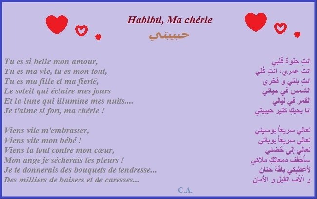 Habibti Ma Chérie Un Souffle De Poésie