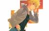 Mitsuki (Luck) Déca