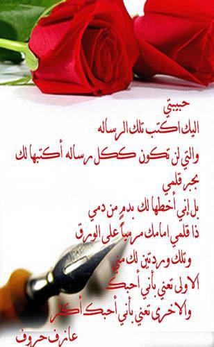image amour hob