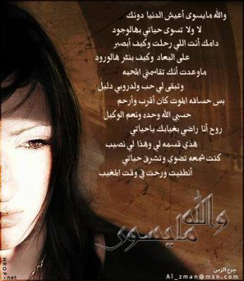 image amour hazina