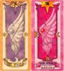 13 – Carte Du Bouclier ( 盾 The Shield ) .