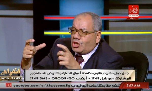 Egypte: «C'est un devoir national de violer une femme» qui porte un jean déchiré, estime un avocat