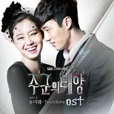 YOON MI RAE - Touch love (Master's Sun OST) (2013)