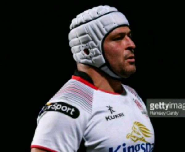 Maillot Ulster 2017/18