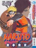Photo de Naruto-Univerz