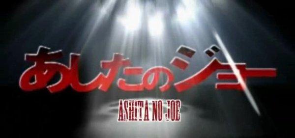 [YAMASHITA TOMOHISA] Bande Annonce- Ashita no Joe