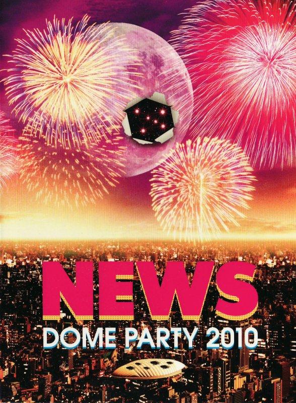 DÔME PARTY 2010 LIVE ! LIVE ! LIVE ! - Concert vostfr