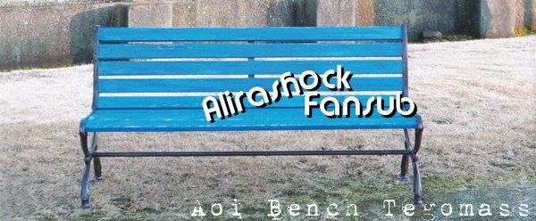 Aoi Bench PV