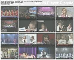 Shounen Club - Producteur Yamapi 15/05/2005