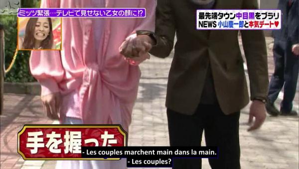 [Hiru Nan Desu] Le rendez-vous amoureux de Koyama avec un homme (11 avril 2012) by Alira