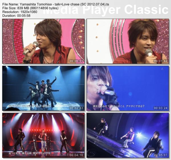 Shounen Club Yamapi Love Chase by Aiko !