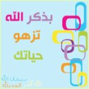 Photo de mouslimh17