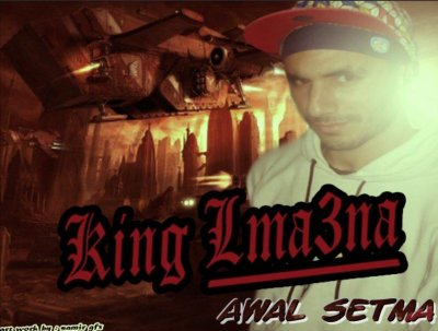 "ALBUM ""AWEL SETMA"" KING L'MA3NA & M3ANI FLOW"