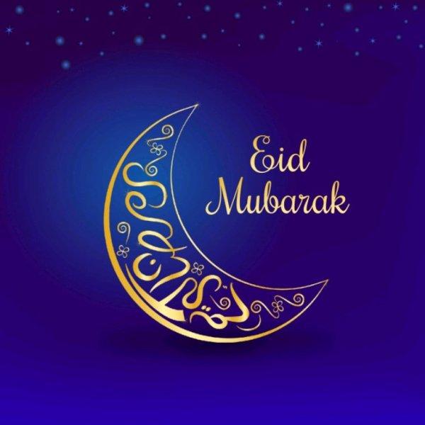 Eid Mubarak à tous