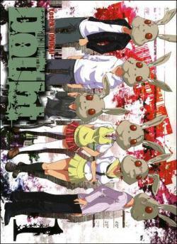 Doubt (manga)