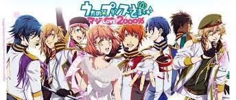 -Uta no prince-sama : Maji Love 2000%-