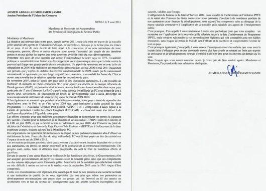 COMORES : L'ex-président Sambi exhorte les enseignants publics à accepter un moratoire sur l'application de la nouvelle grille salariale.