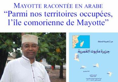 COMORES / Un livre en arabe sur Mayotte