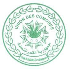 DISCOURS DU DR IKILILOU DHOININE PRESIDENT DES COMORES,  A LA 66ème AGNU
