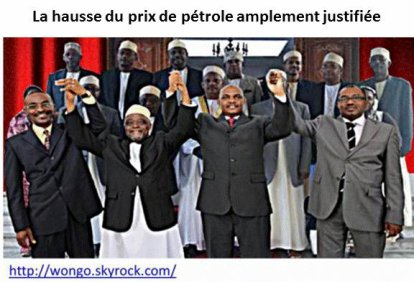 COMORES / Finances publiques : les hauts fonctionnaires coûtent cher à l'Etat
