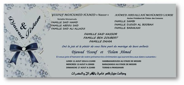 Mariage de Djawad Yssouf et Tislam Ahmed Abdallah Mohamed Sambi