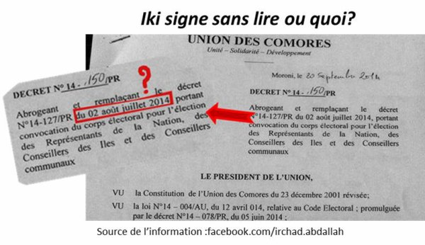 COMORES : IKILILOU reporte les élections et s'envole chez l'Oncle Sam