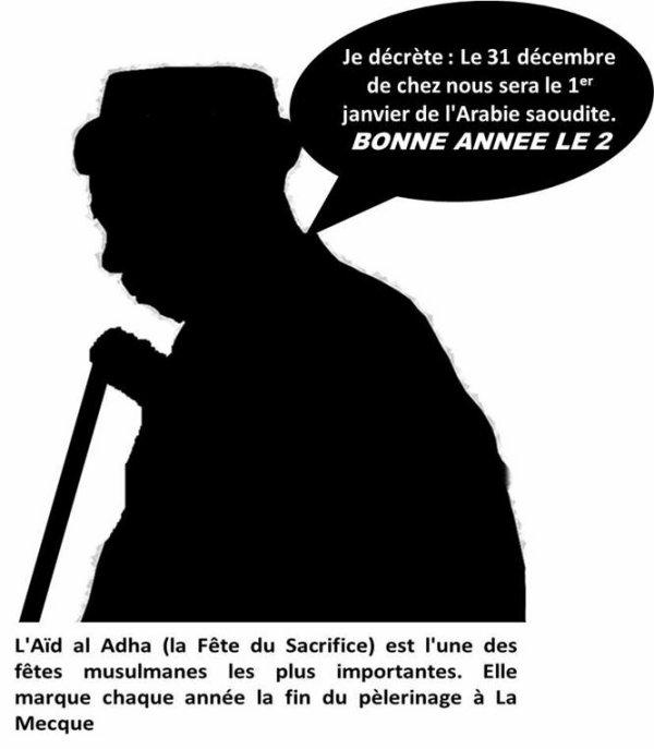 COMORES, LE REPORT DE L'IAD PAR LE GRAND MUFTI ENGENDRE LE DÉSORDRE