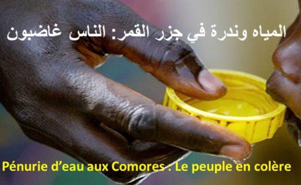 Crise aux Comores : Le gouvernement, dos au mur
