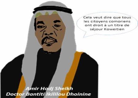 COMORES : La citoyenneté comorienne proposée à des milliers d'apatrides du Koweit