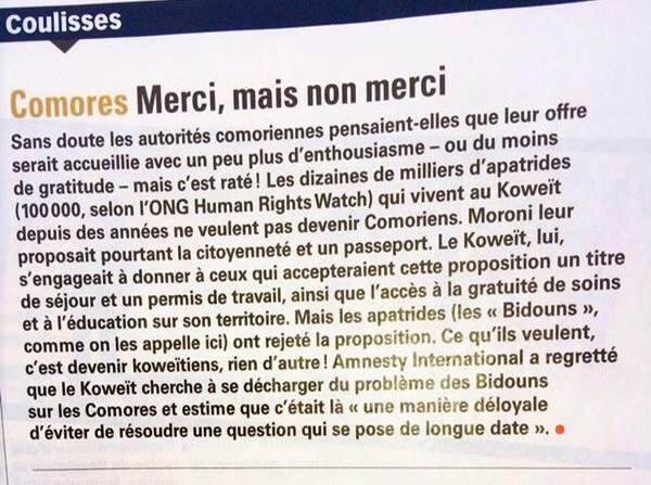 Les bédouins ne veulent pas la nationalité comorienne
