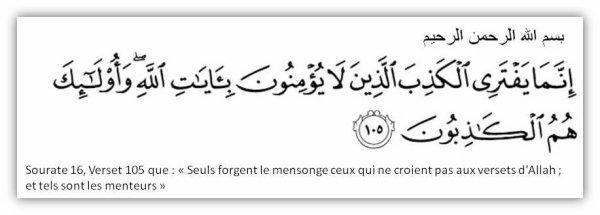 """COMORES : LE SERMENT D'IKILILOU À FOMBONI, LE 13 AOÛT 2010 (MOIS DE RAMADAN) : """" je vous promets au nom d'Allah..."""""""