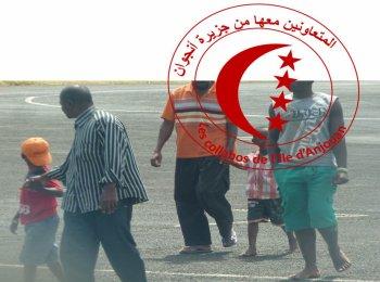 Un petit mot à HOUMADI MSAIDIE, ministre de l'intérieur des Comores