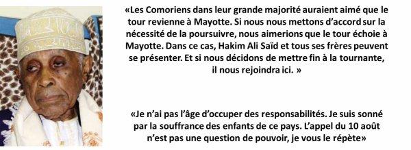 Ali Bazi Sélim, ancien ministre d'Etat «L'appel du 10 août n'est pas une question de pouvoir»
